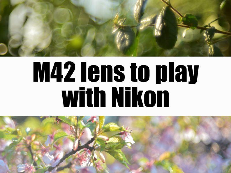 【中古入荷案内】Nikonのデジタル一眼レフで遊ぶオールドレンズ~M42編~