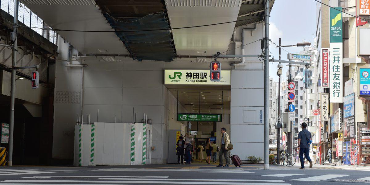 【中古入荷案内】NIKON D750で レモン社 秋葉原店周辺を散策