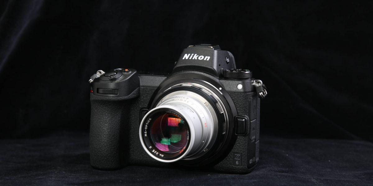 Nikon Z6 + VARIOPRASMA 1.5/50