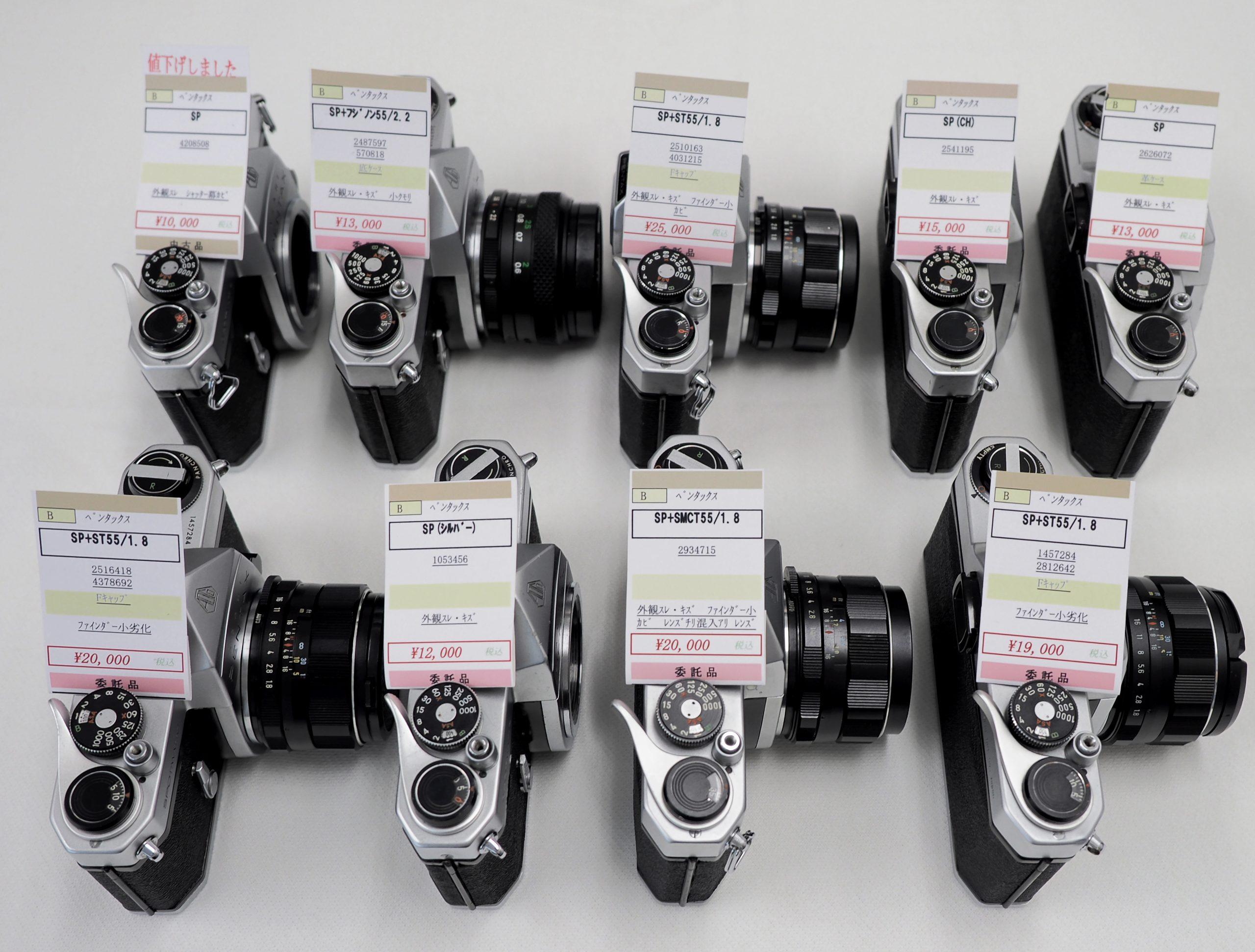 【商品レビュー】はじめてのフィルムカメラ~第1弾!ペンタックスSP
