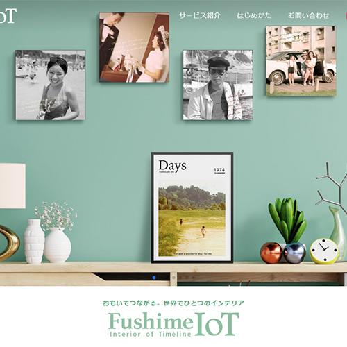 fushime_IoT